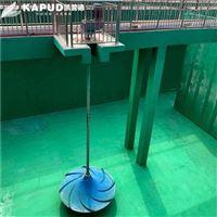 曝气池硝化反应GSJ-500-1.5立式曲面搅拌机