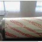 0660 R 010 BN3HC/-V贺德克HYDAC滤芯0030 D010 BN3HC技术解答