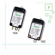 阿尔法alpha164 165变送器 压差压力产品