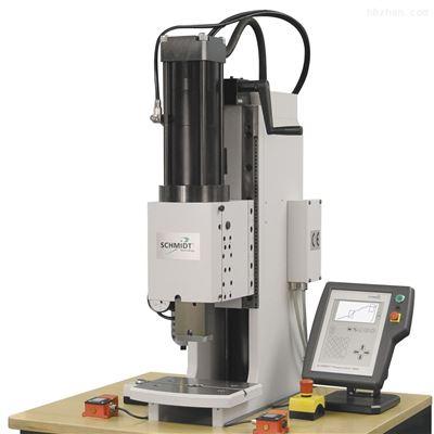 S22_HZP6德国施密特SCHMIDT压力机工业压机