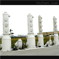 聚丙烯廢氣吸收塔