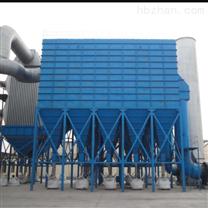 DCM低压长袋式脉冲除尘器