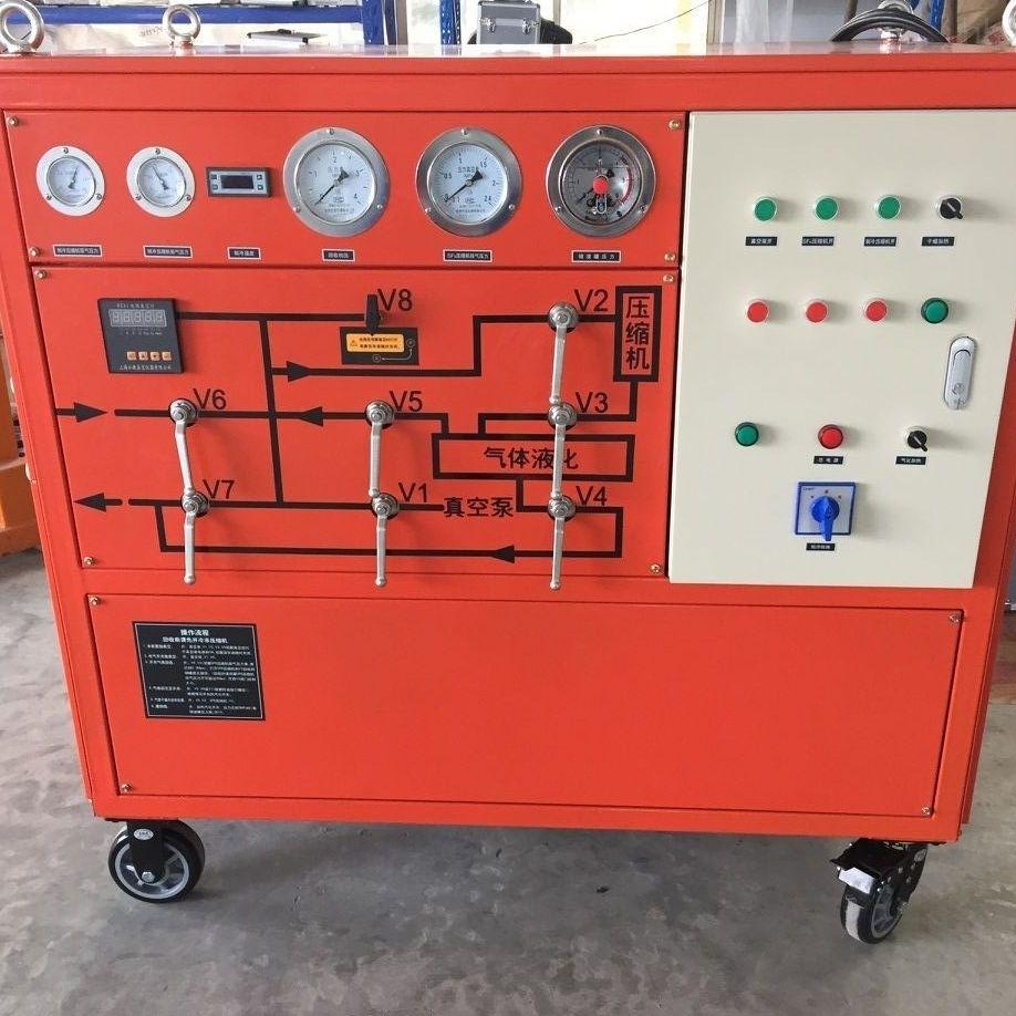 SF6气体回收装置资质设备