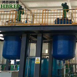 JDF-30海林气浮机厂家一体化污水处理设备 鸿百润
