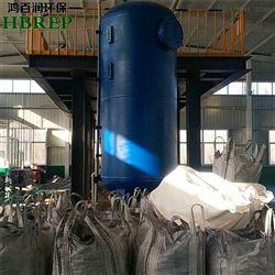 JDF-20电解絮凝气浮沉淀过滤污水处理设备|鸿百润