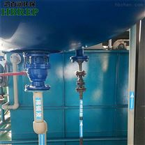 井水水處理凈化設備 多介質過濾器 鴻百潤
