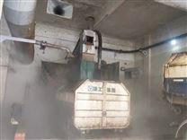 垃圾站中轉站噴霧除臭