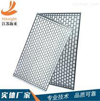 FLC-2000平板型复合材料筛网江苏海来生产