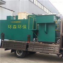 江西環森環保造紙廠溶氣氣浮機送貨上門