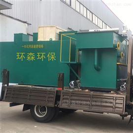 HS-QR江西环森环保造纸厂溶气气浮机送货上门