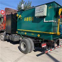 浙江食品廠一體化污水設備氣浮機使用效果