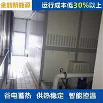 电加热蓄热锅炉供暖系统