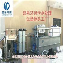 酸洗鈍化污水處理設備