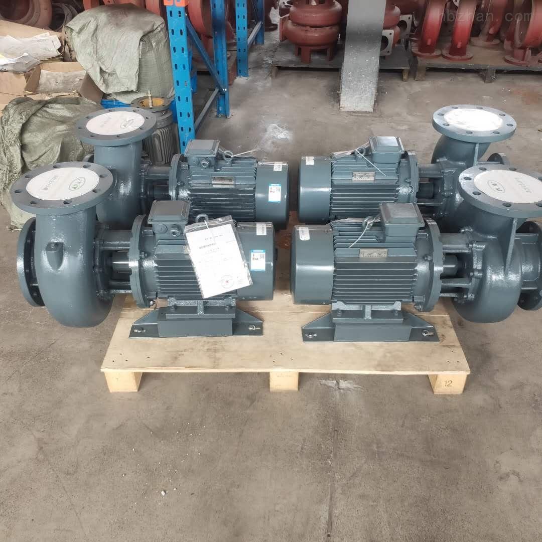 蒸发冷专业泵离心泵博利源