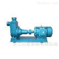 沁泉 BZH型高马力海水离心泵