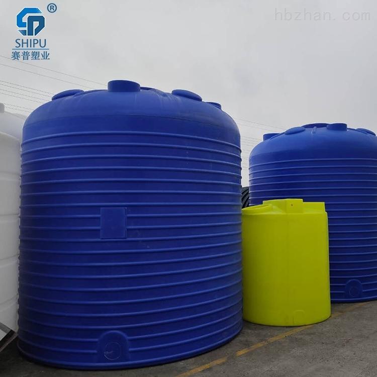 10吨PE塑料水箱 养殖场耐酸碱水箱厂家价格