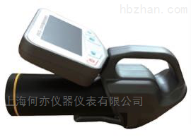 PN98A型场所辐射测量仪