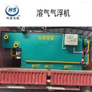 HS-QR溶气气浮机处理造纸厂污水的效果怎么样