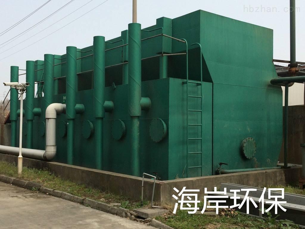 海南海口环保污水处理设备生产厂家