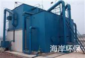 山东枣庄污水处理设备一体化处理设备