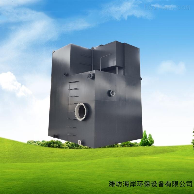 厂家直销江河水景区水生活污水净水设备