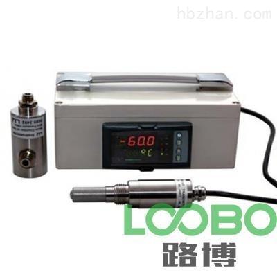 DPT-600便携式/台式露点仪多大量程