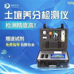 JD-GT3高精度土壤养分检测仪器