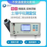 JD-TH10土壤碳通量自动测量系统