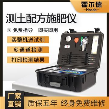 HED-GT3土肥仪供应