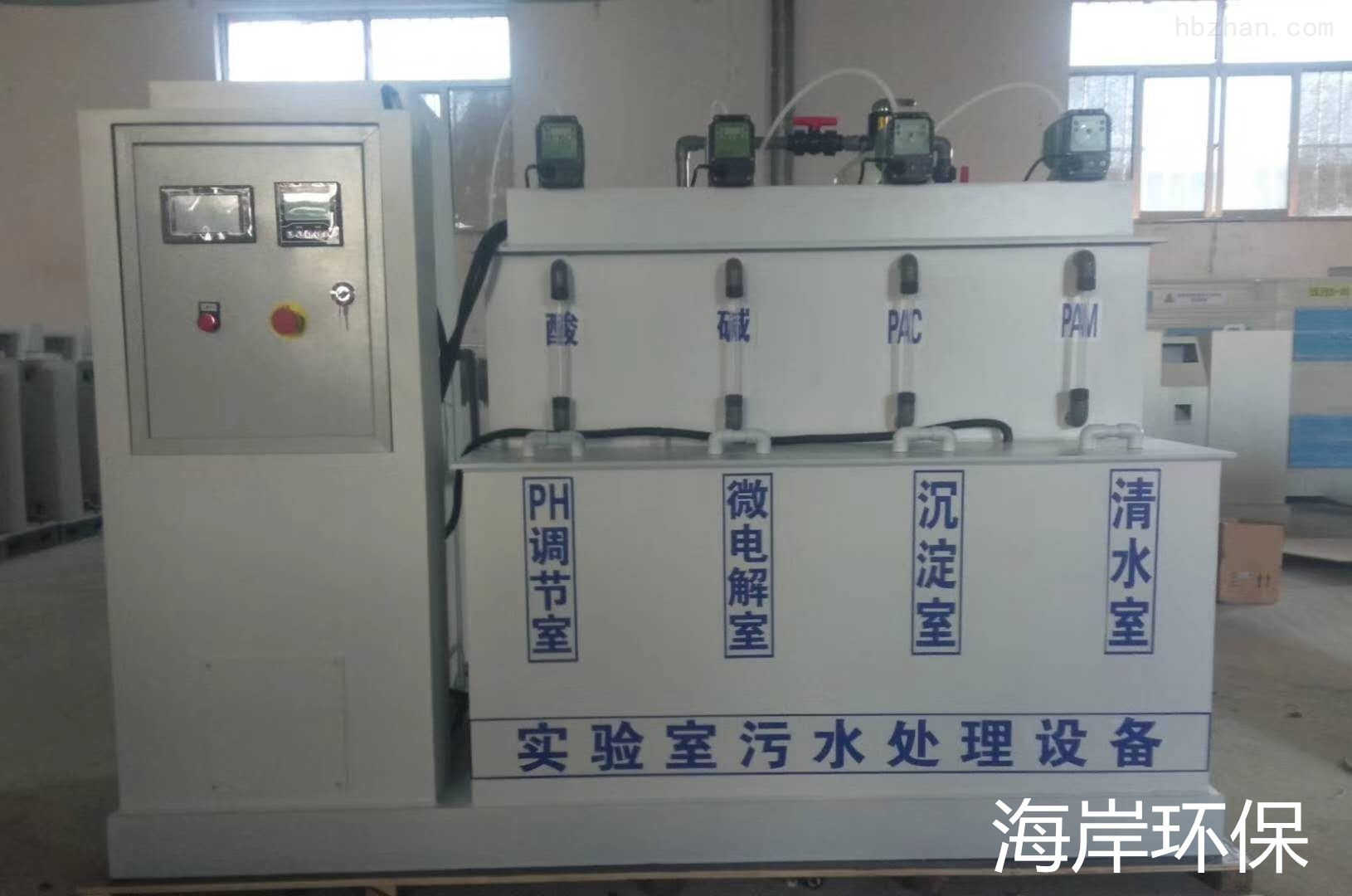 山西晋城污水处理设备