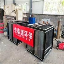 HEPR电解除磷设备