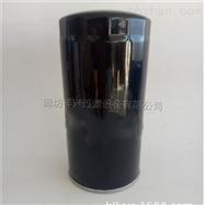 供應W950-8空壓機機油濾芯量大優惠