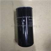 供应WD13145机油滤芯WD13145/3型号齐全