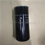 W1374-2空壓機機油濾芯保質保量