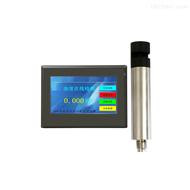 SC-NTU2000投入式浊度仪