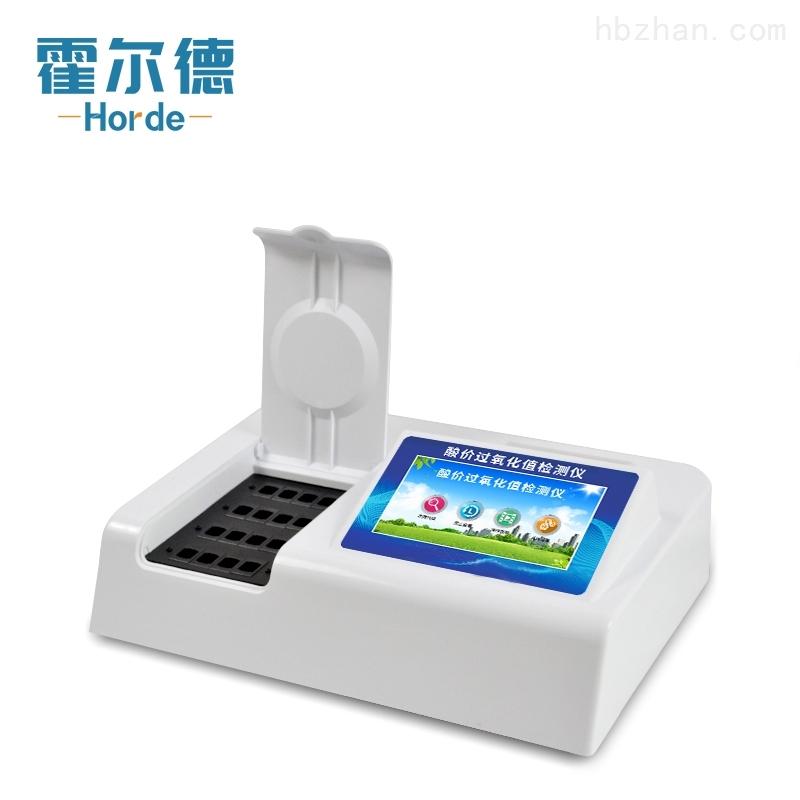 食用油酸价过氧化值检测仪