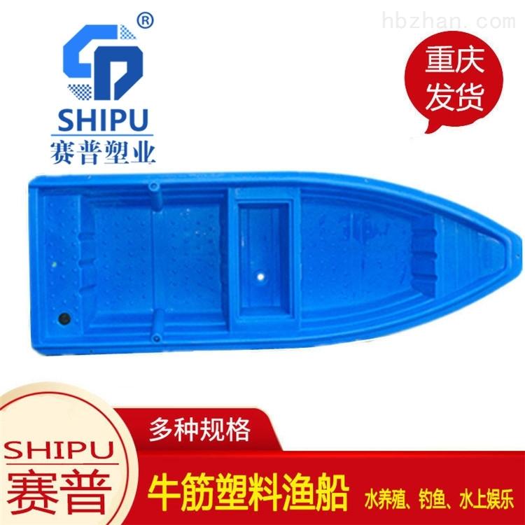 塑料养殖渔船PE牛筋料双层加厚打捞钓鱼船