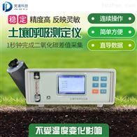 JD-TH10土壤呼吸测定仪