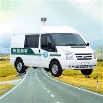 CCEP认证车载走航式VOCs污染实时监测系统