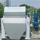 造纸厂废水磁分离技术处理设备
