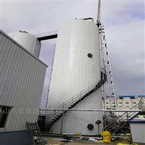 啤酒厂污水处理UASB厌氧反应器
