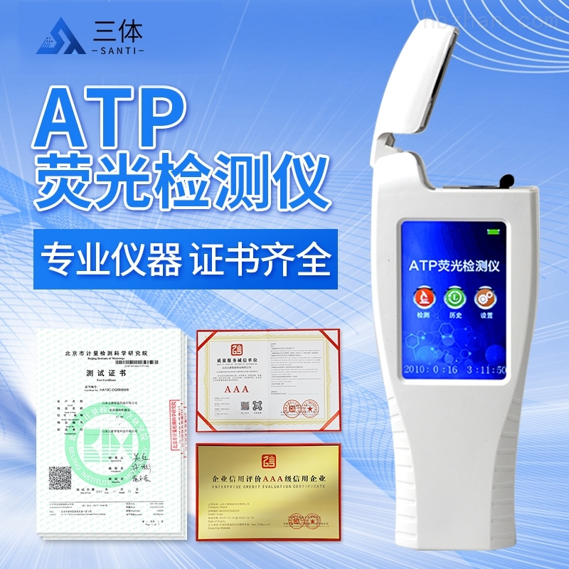 细菌检测仪器价格-【细菌检测仪器价格】-细菌检测仪器价格@产品报价