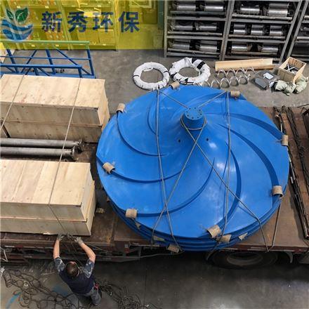 双曲面搅拌机说明双曲 面浮筒搅拌器厂商