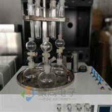 广西硫化物测定仪JT-DCY-4SL操作方法