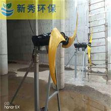 QJB缺氧池潜水推流搅拌器