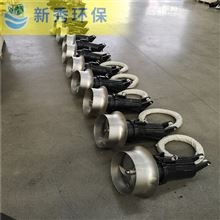 三叶脱硫 搅拌机 铸件式潜水搅拌器厂家批发