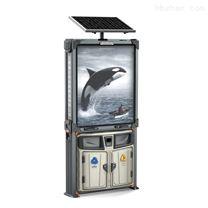 户外镀锌钢板广告垃圾桶 太阳能垃圾箱