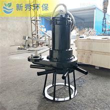 QXB2.2离心潜水曝气机