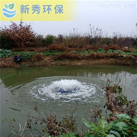 污水处理设备涌泉曝气机