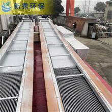 GSHP-1600固定回转式格栅除污机格栅 除污 机厂家